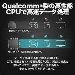 2017年日本最新版1300Mbps+450Mbps無線LANルーター11ac対応全ポートギガビットTP-LinkArcherC72USBPort無線LANルータ親機WIFIルーター(2017年日本最新版)