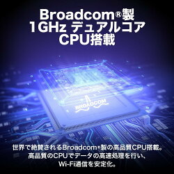 11ac対応1300Mbps+600Mbpsギガビット無線LANルーターTP-LinkArcherC9デュアルコアCPU搭載無線LANルーター親機無線LANルーターV3(NintendoSwitch動作確認済)