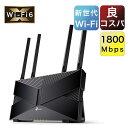 Wi-Fi6 (11AX) 無線LANルーター 1201Mbps+574Mbps 1.5GHz CPU USBポート AX1800 Archer AX20 3年保証  11AX対応 WIFIルーター【公式ショップ限定専用スタンド付きセット】