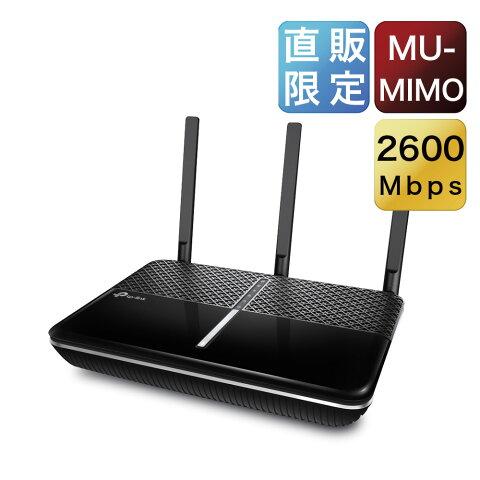 【楽天1位】高速の2533Mbps無線lanルーター(1733Mbps+800Mbps) MU-MINO 11ac対応 WiFiルーター 無線ルータデュアルバンド親機 全ポートギガ無線lan ルーターArcher A10【公式シップ限定縦置きスタンド付】