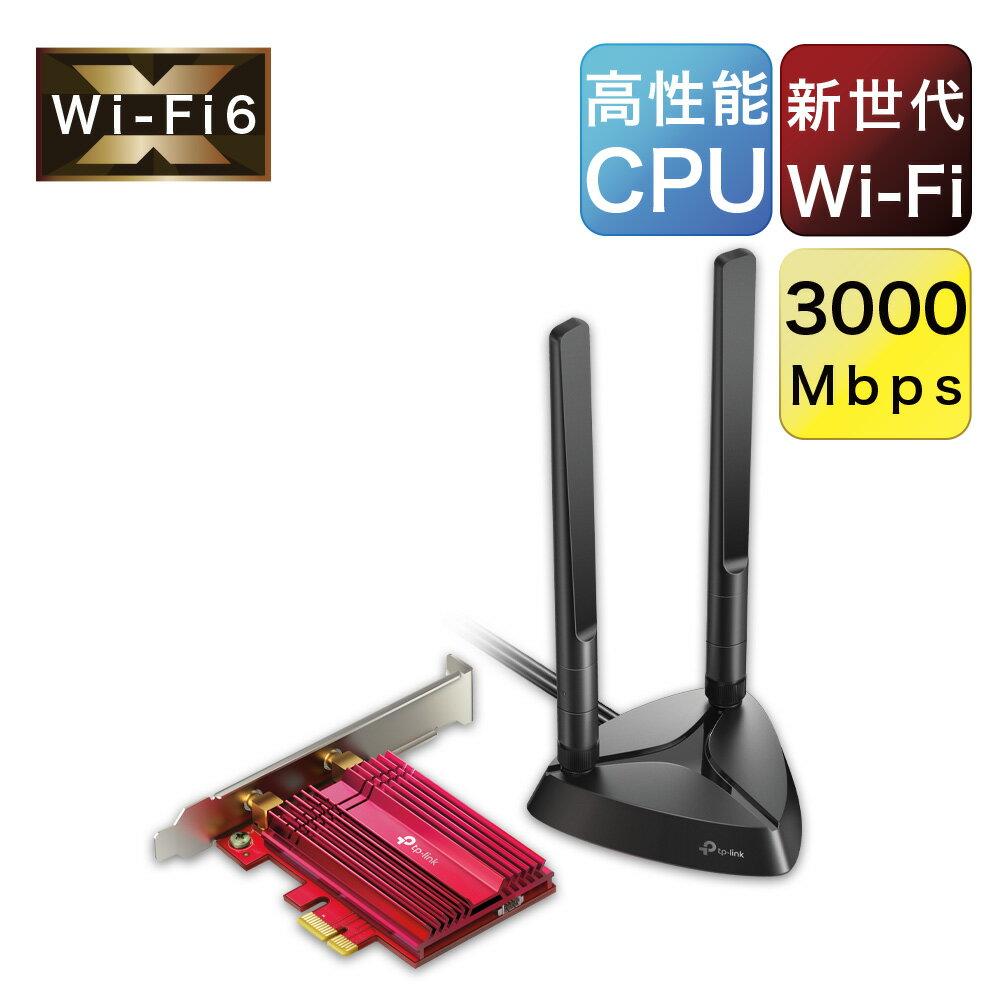 無線LAN, 無線LAN子機 wifi6 Wi-Fi6(11AX) Bluetooth 5.0 LANTP-Link Archer TX3000E PCIe2402574Mbps 3