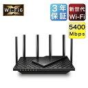 [特徴] Wi-Fi6 対応。4804Mbps+574Mbps対応のWi-Fiルーター。 [WiFi6 CPU] 強力なCPUを搭載しており、安定的なWi-Fiを共有 [OneMesh対応] TP-Link OneMeshに対応 [接続台数80+] スマホ・タブレットの接続台数は80台まで [IPv6 IPoE(IPv4 over IPv6)対応] v6プラス・OCNバーチャルコネクト DS-Liteに対応し、高速でインターネットに接続可能。 [HomeShield対応] Avira提供のホームシールドを搭載