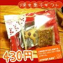 ★北海道産卵、牛乳、バター使用★【 贈り物 に】<thanksサンクス...