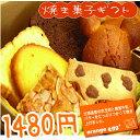 ★北海道産卵、牛乳、バター使用★【 贈り物 に】カゴに入ったクマと牛の...