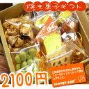 ★北海道産卵、牛乳、バター使用★【 贈り物 に】<superスーパー>...