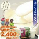 NHK「あさイチ」で紹介♪ネットで買えるのは当店だけ!!☆楽天リアルタイムランキング総合1位...