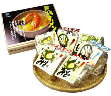 ギフト BOX入り♪日本最北の天北 ラーメン セット(全5種類、12食入り スープ付)【ギフト】( 麺類 ラーメン セット 詰め合わせ ギフト プレゼント お土産 グルメセット 内祝い 出産祝い お返し 寒中見舞い 手土産 通販 楽天 )