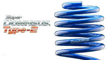 ■エスペリア スーパーダウンサスタイプ2 1台分/前後セット【ESS-2437】スズキ エブリィバン DA64V K6A H17/8〜27/2 4WD NA/ターボ 1型〜6型共通/(ハイルーフ)