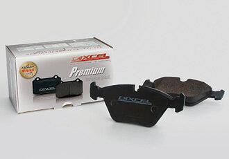 ブレーキ, ブレーキパッド Dixcel 1350451 AUDI A4 (B5) (SEDANAVANT) 1.8 20V (NA) 9401 8DADR8DAPT 8DV054061