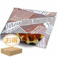 福助工業 バーガー袋 No.15 アーティクル(1ケース4,000枚)