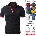 ゴルフウェア メンズ ポロシャツ 半袖 刺繍