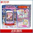 【送料無料】ディズニー キャラクター Magical Pod マジカルポッド&専用ソフト おしゃれコーディネートショップセット
