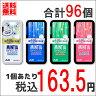 【送料無料】ミンティアブリーズ 1種 30粒×96個(1ケース) アサヒフードアンドヘルスケア