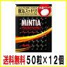 【送料無料】ミンティア メガハード 50粒×12個