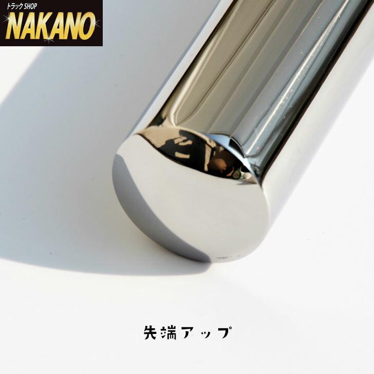 NAKANO(ナカノ)『ステンレスシフトノブ34Φ20cmキラキラ手作り鏡面』