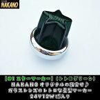 【G1スターバスマーカー 24V】NAKANOオリジナルの組合せ♪最強の存在感!レトロな雰囲気ただよう星型ガラス製レンズのバスマーカーランプ 24V12W球入り(レトログリーン緑色)