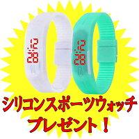 ライフフィットトレーナー(振動マシン)FA001