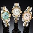 ムーミン生誕70周年記念 ダイヤ&スワロフスキー時計(ムーミン、スナフキン、リトルミィ)70thAnniversary 腕時計 ダイヤ&スワロフスキー