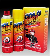 子供やお年寄りでもワンタッチスプレー方式で簡単に火災を鎮火できるエアゾール式消火用具防災...