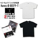 Hanes BEEFY ビーフィー BEEFY-T H5180-2 半袖 Tシャツ クルーネック 2枚組 010/090 メンズ 日本サイズ ヘインズ