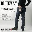 BLUEWAY ブルーウェイ メンズ M1881 ジーンズ ソリッドストレッチ デニム レギュラー テーパード 4100 ダークビンテージ
