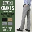 【EDWIN 503】エドウィン EDWIN 503KHAKIS トラウザー ノータック K00503 レギュラー ストレート チノ パンツ ストレッチ ウエスト 調節 01/14/075/076 メンズ