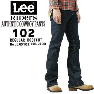 LEE リー メンズ 102 アメリカン ライダース デニム ブーツカット ジーンズ LM5102-500 ワンウォッシュ オーガニック コットン