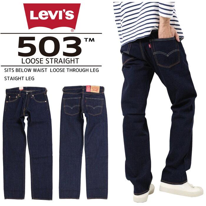 Levi's LEVI'S リーバイス 503 ジーンズ ルーズ ストレート デニム 綿 100% 21522-0004 メンズ ボトムス リンス