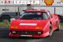 【予約】12月以降発売予定フェラーリ ケーニッヒKoenig 512BB ライトチューン レッド /APM 1/1...