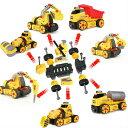 子供 建機 消防車 警察 組み立てセット おもちゃ ごっこ遊び 知育玩具 DIY ブロック 男の子 誕生日 クリスマス プレゼント ギフト お祝い 人気