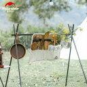 アウトドア キャンプ用 食器収納袋 キッチン カトラリーバッ...