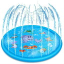 水遊び プール 噴水 マット 家庭用 夏対策 170cm おもちゃ 子供用 幼児