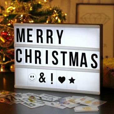 LEDライトボックス 電気掲示板 光 サイン クリスマス 誕生日 カフェ デコレーションライト パーティー おしゃれ 結婚式 イベント パーティー会場 電飾