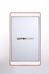【中古】『保証なし』(玄人限定) NIPPON Tablet NT-J1 SIMフリー 8インチタブレット 日本タブレット ニッポンタブレット Android中華タブレット 本体