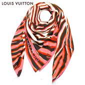 ■LOUISVUITTON(ルイ・ヴィトン)/シルク100%/カレジェアン・ゼブラ/スカーフ/大判/