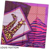 LOUISVUITTON(ルイ・ヴィトン)/シルク100%/カレ・ポンポンゼーブル/スカーフ/大判