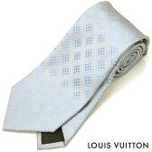 LOUIS VUITTON(ルイ・ヴィトン)/ネクタイ/クラヴァット・ダミエ ダイアモンズ/ライトグレー/シルバー/ライトブルー/シルク100%【ネクタイを税込3万円以上購入で送料無料!】