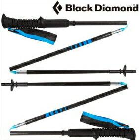 【送料無料】Black Diamond ブラックダイヤモンドディスタンスカーボンZ