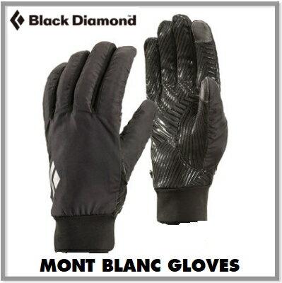 Black Diamond ブラックダイヤモンドモンブラン グローブ