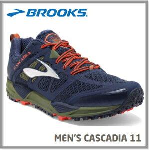 cascadia1