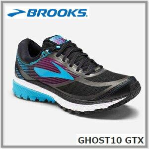 ghostgtx1