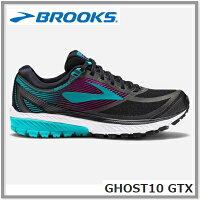 ghostgtx2
