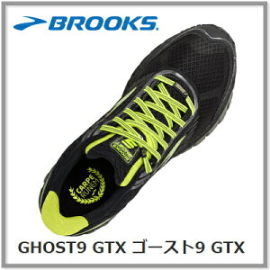 ghostgtx3