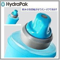 hydrapak600flask