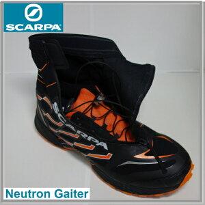 neutrong3