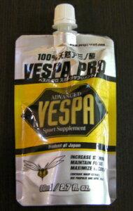 100%天然アミノ酸のパワーで代謝と持久力をサポート!【メール便対応OK!】VESPAベスパ・プロ8...