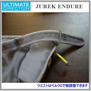 endure2