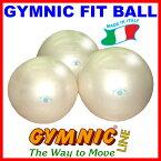 【あす楽◆今ならダブルアクションポンプをプレゼント】ギムニク・フィットボール55(パール)直径55cm 適用身長145cm〜159cm(ギムニク バランスボール・ギムニクボール)