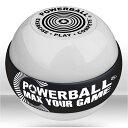 ★あす楽でお届け!★高品質な正規品パワーボール!パワーボールのベーシックモデルです!【あ...