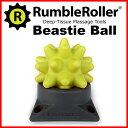★あす楽でお届け!お得なクーポン配布中!RumbleRoller/ランブルローラービースティ・ボール...